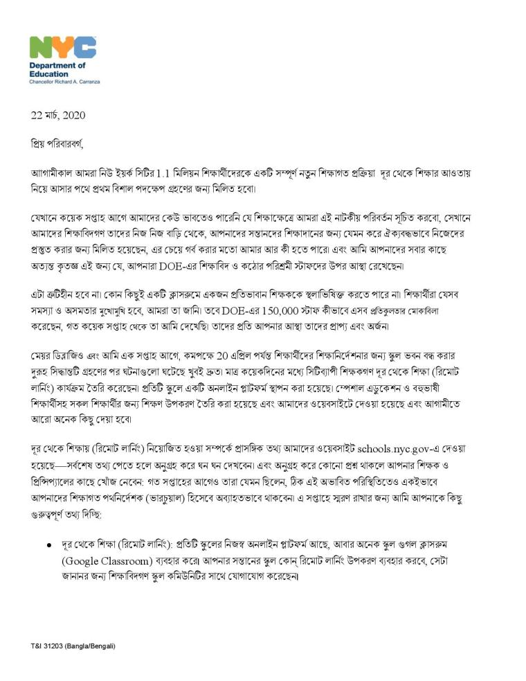 Remote Learning Letter - Bangla-page-001